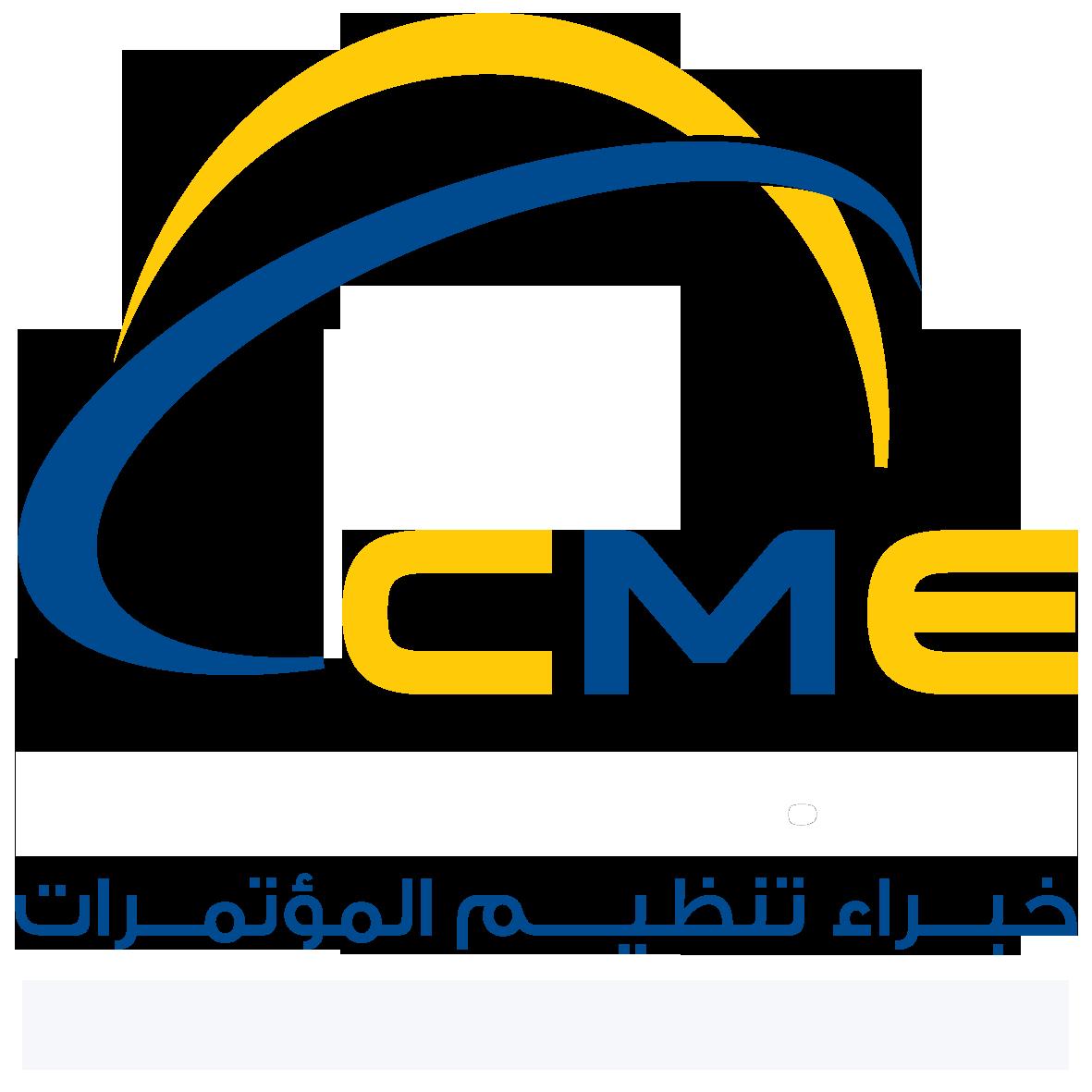 Dubai CME Logo